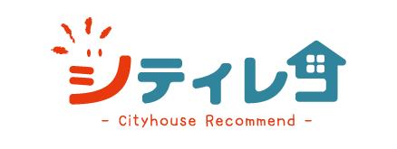 シティレコ Cityhouse Recommend